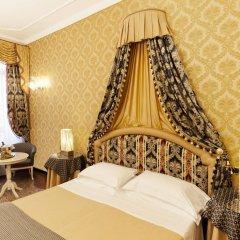 Отель Ca Bragadin e Carabba Италия, Венеция - 10 отзывов об отеле, цены и фото номеров - забронировать отель Ca Bragadin e Carabba онлайн комната для гостей фото 4