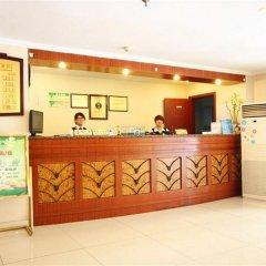 Отель GreenTree Inn BeiJing AnZhen Bird's Nest Business Hotel Китай, Пекин - отзывы, цены и фото номеров - забронировать отель GreenTree Inn BeiJing AnZhen Bird's Nest Business Hotel онлайн интерьер отеля фото 3