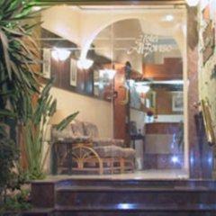 Отель Alfonso питание