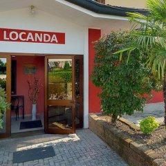Отель Locanda Bellavista Италия, Региональный парк Colli Euganei - отзывы, цены и фото номеров - забронировать отель Locanda Bellavista онлайн фото 4