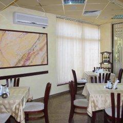 Отель Eos Hotel Болгария, Видин - отзывы, цены и фото номеров - забронировать отель Eos Hotel онлайн питание