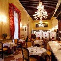 Отель Ca Vendramin Di Santa Fosca питание