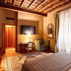 Отель VALADIER Рим удобства в номере