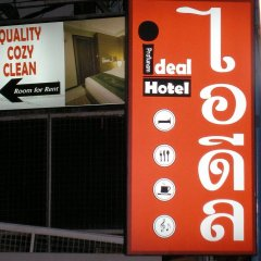Ideal Hotel Pratunam Бангкок интерьер отеля фото 2