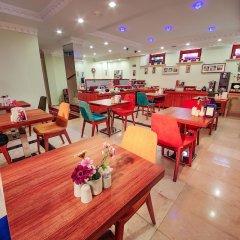 Maritime Турция, Стамбул - отзывы, цены и фото номеров - забронировать отель Maritime онлайн гостиничный бар