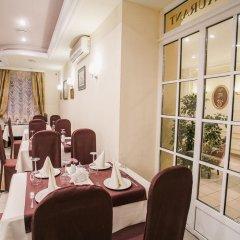 Гостиница Маршал в Санкт-Петербурге - забронировать гостиницу Маршал, цены и фото номеров Санкт-Петербург питание фото 3