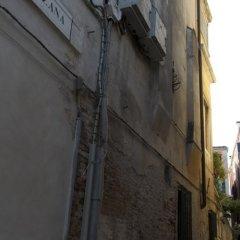 Отель Acca Hotel Италия, Венеция - отзывы, цены и фото номеров - забронировать отель Acca Hotel онлайн интерьер отеля