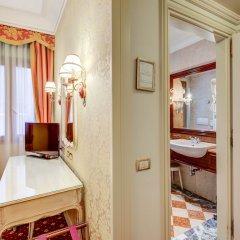 Отель Antiche Figure Венеция детские мероприятия