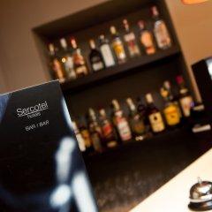 Отель Itaca Hotel Jerez Испания, Херес-де-ла-Фронтера - 2 отзыва об отеле, цены и фото номеров - забронировать отель Itaca Hotel Jerez онлайн детские мероприятия фото 2