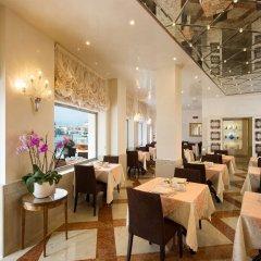 Santa Chiara Hotel & Residenza Parisi Венеция питание