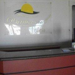 Primaveral Hotel удобства в номере