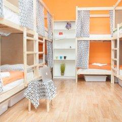Отель Hostels Origami Москва спа