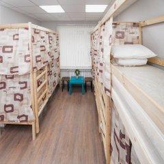 Гостиница Hostel Rooms в Казани отзывы, цены и фото номеров - забронировать гостиницу Hostel Rooms онлайн Казань детские мероприятия