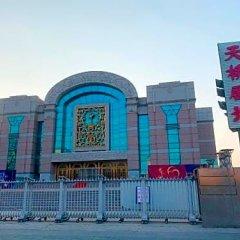 Отель Beijing RJ Brown Hotel Китай, Пекин - отзывы, цены и фото номеров - забронировать отель Beijing RJ Brown Hotel онлайн фото 18