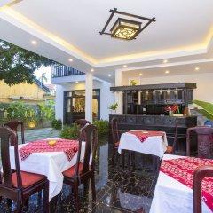 Отель Hoi An Hideaway Villa гостиничный бар