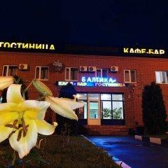 Гостиница Baltika фото 3