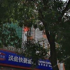 Отель Hanting Express Shijiazhuang Xinhua Road парковка