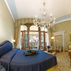 Отель COLOMBINA Венеция комната для гостей фото 2