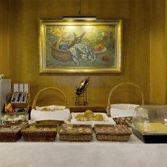 Отель MIRAPARQUE Лиссабон питание