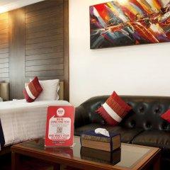 Отель Nida Rooms Silom Soi 12 Planet Бангкок парковка