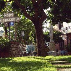 Hotel Rinascente Кьянчиано Терме фото 10