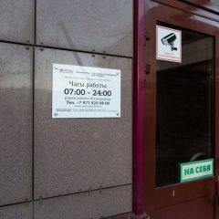 Хостел Русаковская Набережная сейф в номере