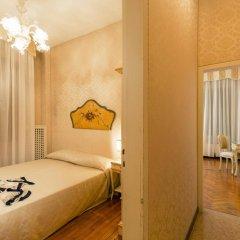 Отель Palazzo Guardi Италия, Венеция - 2 отзыва об отеле, цены и фото номеров - забронировать отель Palazzo Guardi онлайн комната для гостей