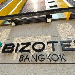 Отель Bizotel Bangkok фитнесс-зал