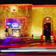 Hotel Petit Maria Jose развлечения