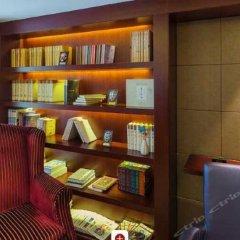 Отель Huiyuan Prime Hotel Китай, Пекин - отзывы, цены и фото номеров - забронировать отель Huiyuan Prime Hotel онлайн развлечения