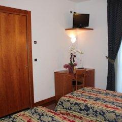 Hotel Il Canova Сандриго удобства в номере