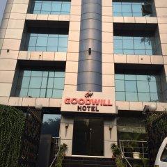 Отель Goodwill Hotel Delhi Индия, Нью-Дели - отзывы, цены и фото номеров - забронировать отель Goodwill Hotel Delhi онлайн фото 19