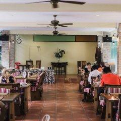 Отель Feung Nakorn Balcony Rooms and Cafe питание фото 3