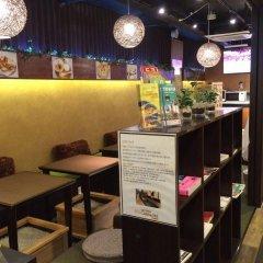 Отель Centurion Cabin & Spa – Caters to Women (отель для женщин) Япония, Токио - отзывы, цены и фото номеров - забронировать отель Centurion Cabin & Spa – Caters to Women (отель для женщин) онлайн питание фото 2