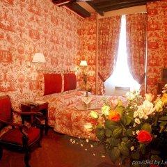 Отель Relais Du Vieux Paris Париж комната для гостей фото 3