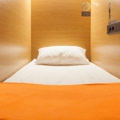 Capsule Hotel GettSleep Sheremetyevo комната для гостей