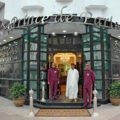 Отель Prince De Paris Марокко, Касабланка - отзывы, цены и фото номеров - забронировать отель Prince De Paris онлайн помещение для мероприятий