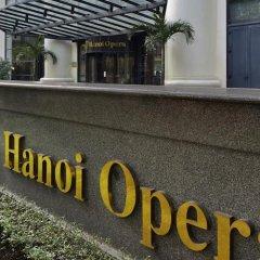 Отель Hilton Hanoi Opera городской автобус