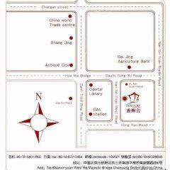 Отель Beijing Sentury Apartment Hotel Китай, Пекин - отзывы, цены и фото номеров - забронировать отель Beijing Sentury Apartment Hotel онлайн с домашними животными