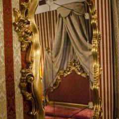 Отель Dimora Dogale Венеция развлечения