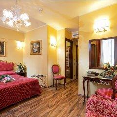 Отель Antico Panada Венеция