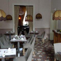 Hotel Groeninghe питание фото 2