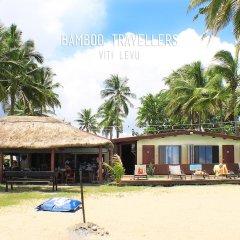Отель Bamboo Backpackers Фиджи, Вити-Леву - отзывы, цены и фото номеров - забронировать отель Bamboo Backpackers онлайн пляж