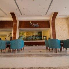 Отель Royal Lagoons Aqua Park Resort Families and Couples Only - All Inclusi гостиничный бар