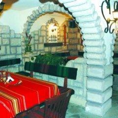Отель Ikonomov Spa гостиничный бар
