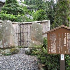 Отель Sun Gifu Hashima Хашима