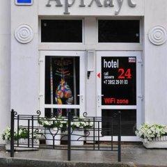 Отель АртХаус Иркутск фото 5