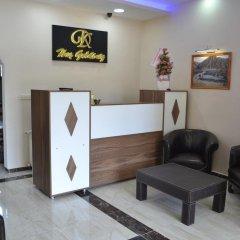 Divrigi Kosk Hotel Турция, Дивриги - отзывы, цены и фото номеров - забронировать отель Divrigi Kosk Hotel онлайн интерьер отеля