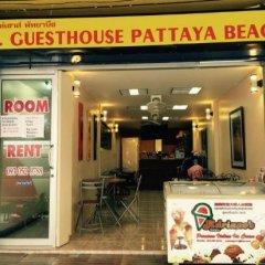 Отель P.O. Guesthouse Pattaya Beach питание
