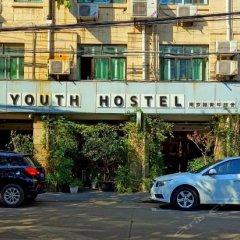 Отель Shanghai Nanjing Road Youth Hostel Китай, Шанхай - отзывы, цены и фото номеров - забронировать отель Shanghai Nanjing Road Youth Hostel онлайн парковка